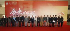 The Temperature of History: CAFA and Chinese Representational Oil Paintings Exhibition