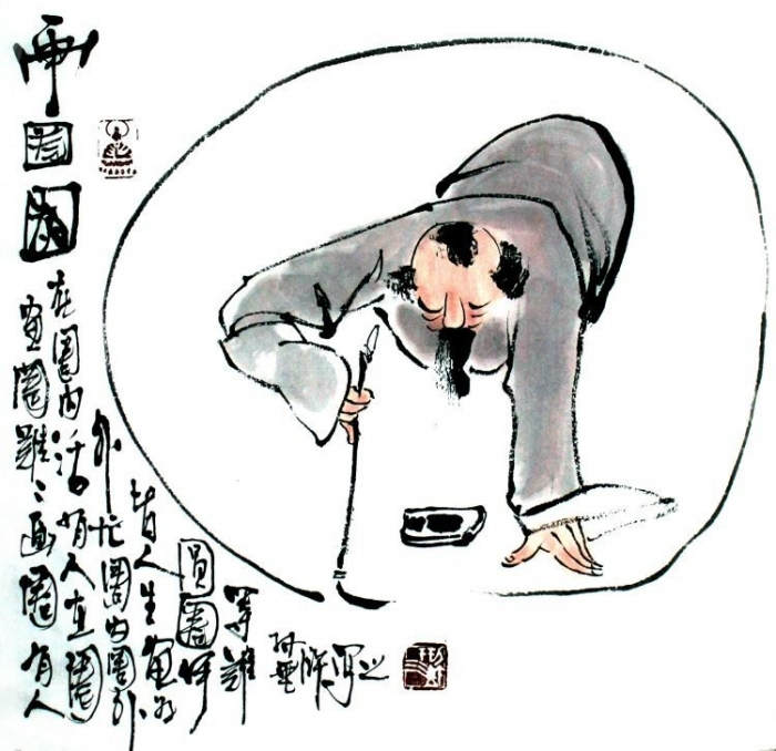 Lin Xinghu Chinese Painting - How Difficult to Draw a Circle