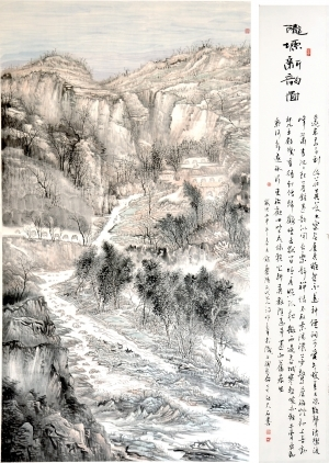 New Look in Gansu Highland - Contemporary Chinese Painting