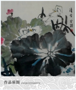 Contemporary Chinese Painting - Faint Scent