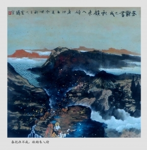 Contemporary Chinese Painting - Mountains in Autumn
