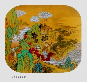 Contemporary Chinese Painting - Birds on Mountains