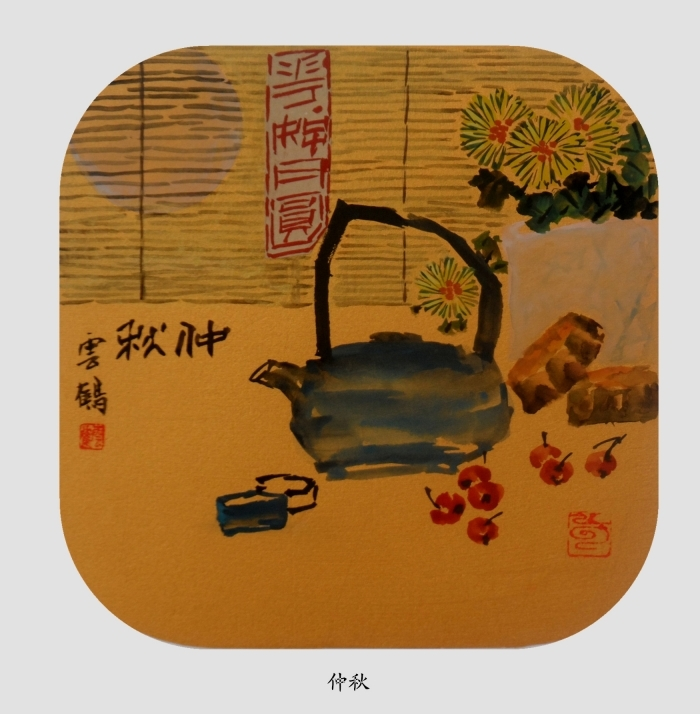 Zhang Heding's Contemporary Chinese Painting - Mid-Autumn Festival