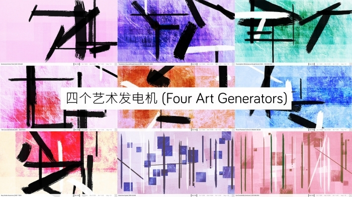 Chris Joseph's Contemporary Multimedia - Four Art Generators