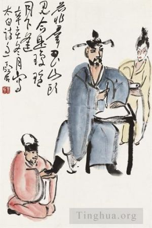 Li bai s drunken calligraphy 1971 - Contemporary Chinese Painting