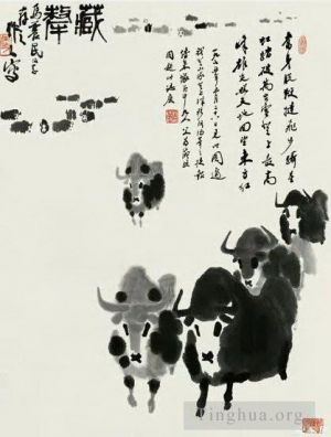Team of cattle - Contemporary Chinese Painting