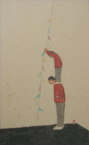 Untitled - Contemporary Chinese Painting