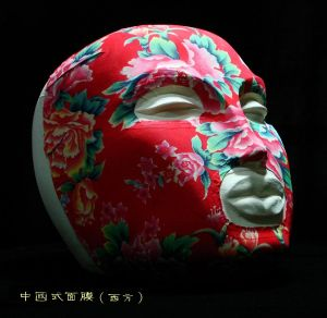 Contemporary Sculpture - Chinese Mask