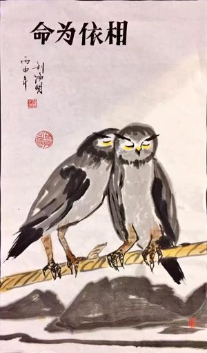 Stick Together and Help Each Other in Difficulties Owl - Contemporary Chinese Painting