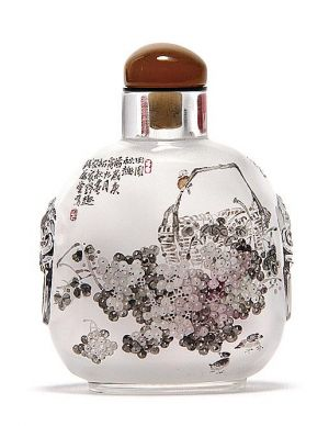 Snuff Bottle 2 - Contemporary Chinese Painting