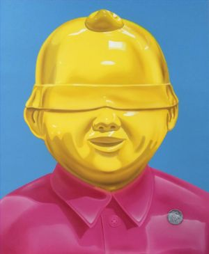 Contemporary Artwork by Xie Ke - A Perfectionist
