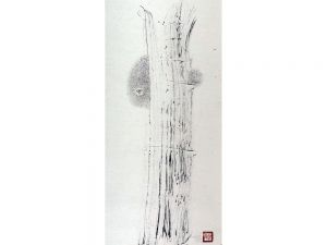 Contemporary Artwork by Zhang Meng - Hide Behind A Tree 2