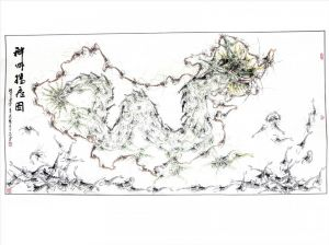 Dragon - Contemporary Chinese Painting