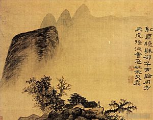 Antique Chinese Painting - The hermitage at the foot of the mountains 169