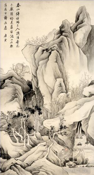 Antique Chinese Painting - Tang yin in mountain