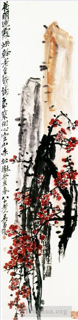 Antique Chinese Painting - Red plum blossom 2