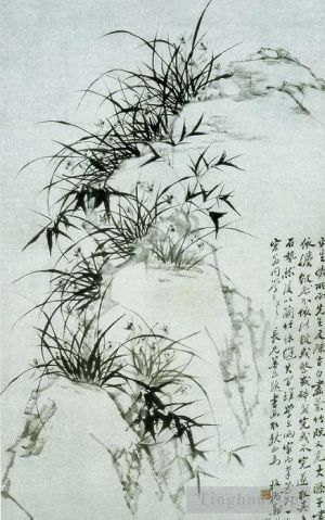 Antique Chinese Painting - Chinse bamboo 11
